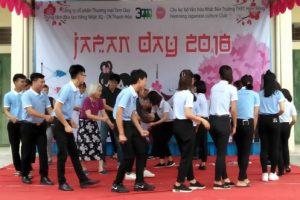 Janpan Day 2018 | 日本文化祭り